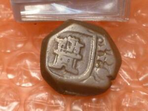 1598-1621 Pirate Cob Coin Spanish Colonial #2A