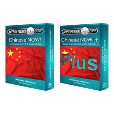 Apprenez à parler couramment la langue chinoise value pack bundle cours niveau 1, 2 & 3