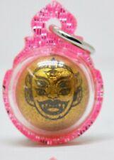 Magic Thai Amulet Luk Om 4 Ears 5 Eyes Monster Money Luck Fortune Kruba Tao