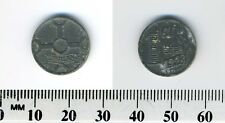 Netherlands 1942 - 1 Cent Zinc Coin - German Occupation - WWII - #2