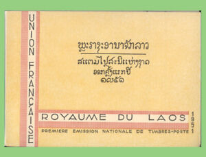 Laos 1952 Compete booklet of 26 souvenier sheets, as issued