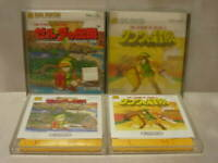 THE LEGEND OF ZELDA 1 2 Set NES Nintendo Famicom Disk System Box From JP
