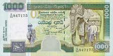 Sri Lanka 1000 rupie 1995 PICK 113 UNC