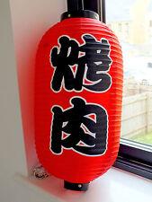 JAPANESE XL 52cm RED LANTERN SUSHI ROASTED MEAT ROSUTO NIKU KOREAN CHINESE A6