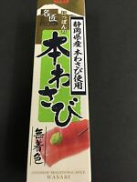 S&B Grated MEISHOU Hon Wasabi Tube 33g MADE IN JAPAN Shizuoka Japanese Spice