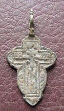 Antique Artifact > 18th-19th C Bronze Russian Orthodox Baptism Cross AA40-8