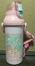 2011 NEW Sanrio LITTLE TWIN STARS plastic travel push button bottle with strap!