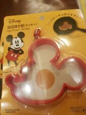 Egg Pancake Shaper Mickey Mouse Disney Licensed red