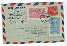 Afghanistan Airletter E Scott# 392-3 Kaboul A USA 1951