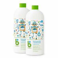 2 pack BabyGanics Foaming Dish Soap Refill, 32oz Fragrance Free