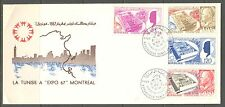 MONTREAL WORLD EXPO 1967 ON TUNISIA 1967 Scott 475-478 on FDC