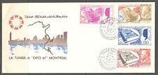 MONTREAL WORLD EXPO 1967 ON TUNISIA 1967 Scott 475-478 on FDC