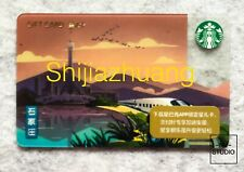 Starbucks 2019 China Shijiazhuang City Gift Card