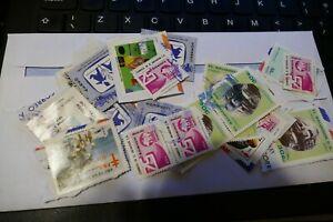 20 El Salvador postage stamps philately philatelic postal kiloware
