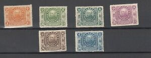 CHINA 1912 MNH/MH stamps