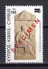 CYPRUS 1982 No. 355 (75 m) OVERPR. WITH NEW VALUE - SPECIMEN MNH