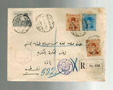 1940 Baividazerah Egypt Censored Cover to Jaffa Palestine