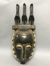 TRIBAL ART YAURE MASK