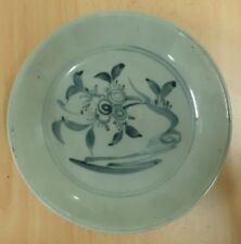 Swatow Blue & White Underglazed Flower Motif Dish 6 inch - 15cm Diameter.