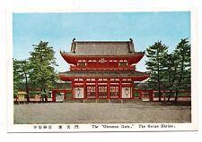 "Japon - The ""Otenmon Gate"" - The Heian Shrine (H7775)"