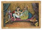 Handmade Mughal Emperor Shahjahan & Mumtaz Make Love Indian Miniature Painting