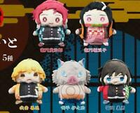 Demon Slayer: Kimetsu no Yaiba Plush Doll Toy Pendant Cos Anime Gift 9 cm
