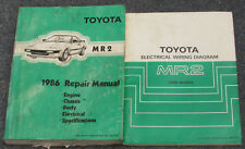 1986 Toyota MR2 Service Repair Manual Set