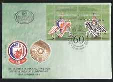 Serbia-Montenegro 2005 Football/Horses/Sport FDC n14974