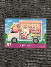 amiibo card Sanrio S3 Etoile Japan ver. Nintendo animal crossing Super Rare MINT