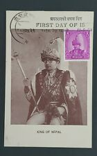 1960 Nepal King Mahendra Photograph First Day of Issue Postcard Cover