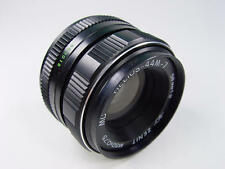 Very good condition. MC HELIOS 44M-7 2/58 M42 6 aperture blades. Best resolution