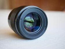 Olympus M. Zuiko ED 25mm f/1.2 PRO Lens