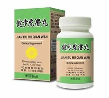 Jian Bu Hu Qian Wan For Body Aches Weak in the Hips Abnormally Tired Made in USA