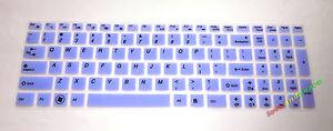 Keyboard Skin Cover for Lenovo Z70 Z70-80 Z51 G50-80 Edge 15(2014 version)