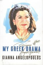 My Greek Drama Gianna Angelopoulos Bio Book HC DJ Greece Olympics Politics 2013