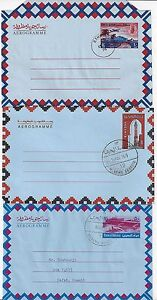 BAHRAIN 1974 1979 THREE AIR LETTERS W/ FDC CANCELS DIFFERENT CANCELLATIONS FG 16