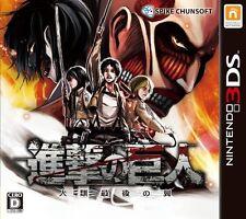 UsedGame Nintendo 3DS Shingeki no Kyojin Attack on titan [Japan Import]
