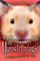 Hamstermagic (Animal Magic), Webb, Holly, Very Good Book