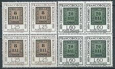 1959 ITALIA FRANCOBOLLI ROMAGNE QUARTINA MNH ** - JU057-2