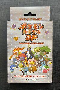 Pokemon Diamond & Pearl Construction Starter Deck Japanese Factory Sealed