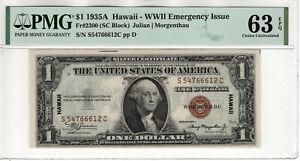 1935 A $1 SILVER CERTIFICATE NOTE HAWAII OVERPRINT FR.2300 PMG CHOICE UNC 63 EPQ