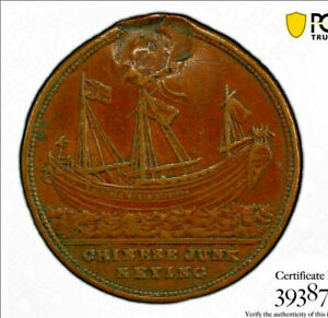 CHINA Coin 1848.First Vessel,Hong Kong to England.Keying Voyage< TOP 5 >大清 耆英號