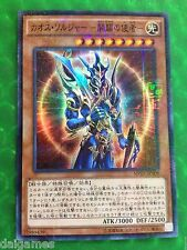 Yu-Gi-Oh! Japanese MP01-JP006 Black Luster Soldier - Envoy of the Beginning