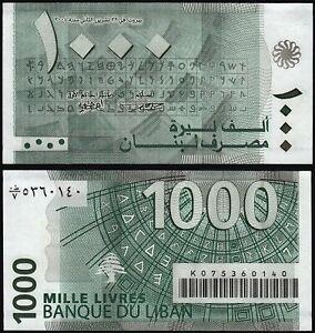 LEBANON 1000 LIVRES (P84a) 2007 UNC