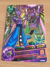 Carte Dragon Ball Z DBZ Dragon Ball Heroes Galaxy Mission Part SP #GPB-60 Gold