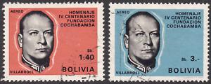 1968 Bolivia SC# C282-C283 - F - Pres. Gualberto Villaroel - 2 Different - Used