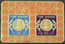 1972 Bhutan Aluminum Gold Foil Air Mail #6880