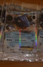 POKEMON JAPANESE CARD HOLO CARTE Blastoise EX 234/XY-P Promo SEALED JAPAN MINT