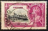 CEYLON 1935 KING GEORGE V JUBILEE STAMP Very Fine Used SG382 05230720