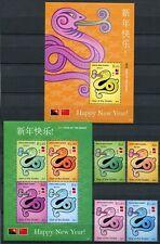 Papua Neuguinea 2012 Jahr der Schlange Year of the Snake 1828-35 Block 156 MNH